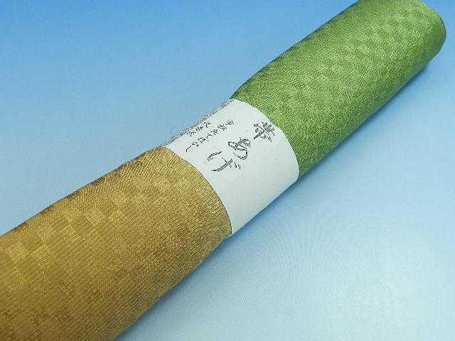正絹 帯締め帯揚げセット帯揚げ市松ぼかし染帯締め 両面日本製・セールします