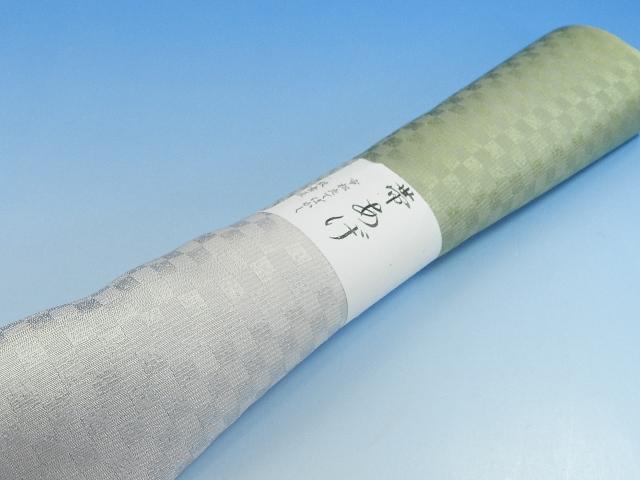 送料無料 正絹 帯締め帯揚げセット 帯揚げ市松ぼかし染 帯締め 両面 日本製・kimono5298します
