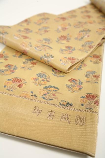 送料無料 逸品 紋屋井関の袋帯最高級品・正絹 袋帯 未仕立て特別セール価格見逃せない!