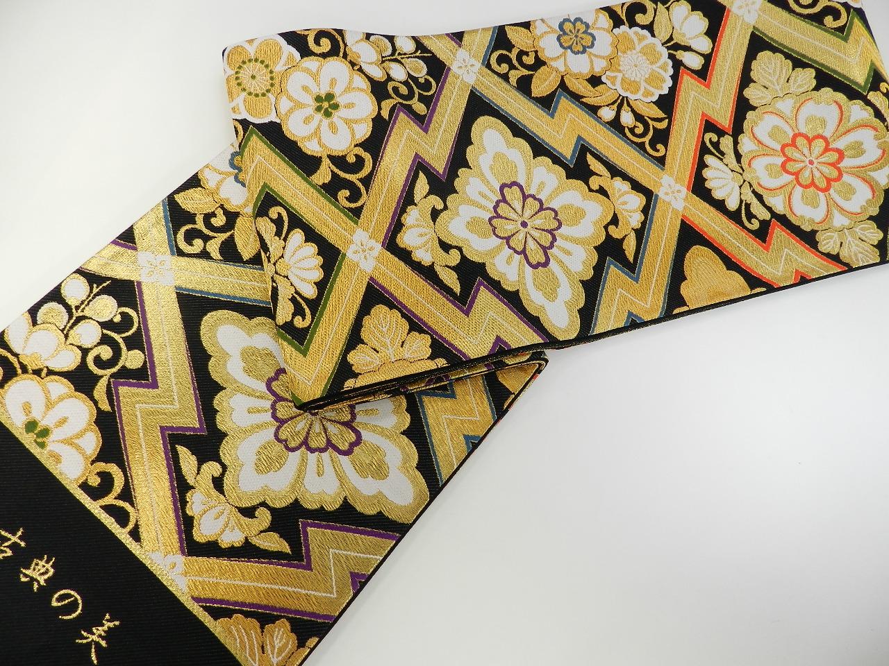 正絹 西陣 袋帯日本製 未仕立てフォーマル帯サービス限定品今なら 仕立て代金無料