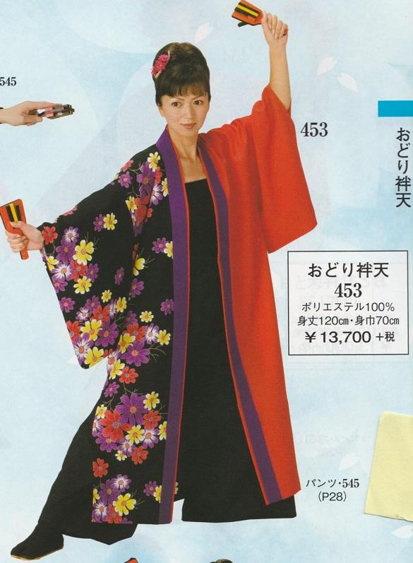 着物大好きkimono5298 一流おどり お祭り用品のカタログを発表新柄発表です歳時記-453 送料無料 おどり衣装に おどり半天 超安い メーカー在庫限り品 よさこい お祭り