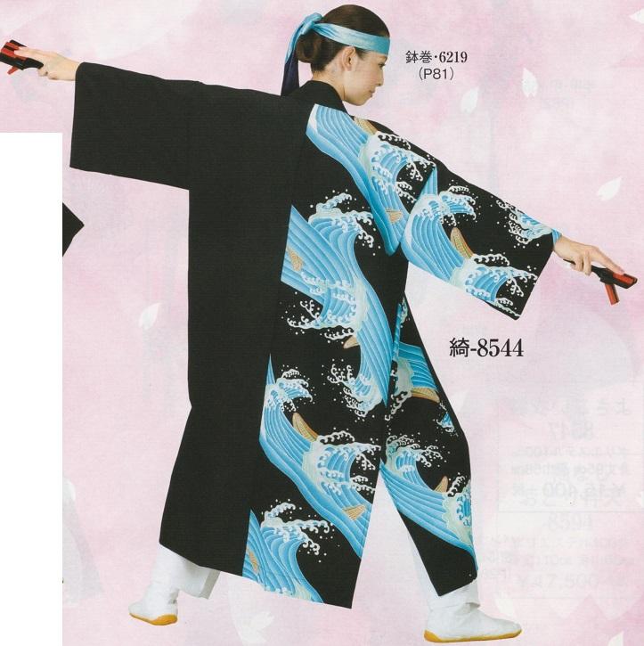 着物大好きkimono5298 一流おどり お祭り用品のカタログを発表新柄発表です歳時記-8544 送料無料 新生活 よさこい おどり半天 おどり衣装に お祭り 卓抜