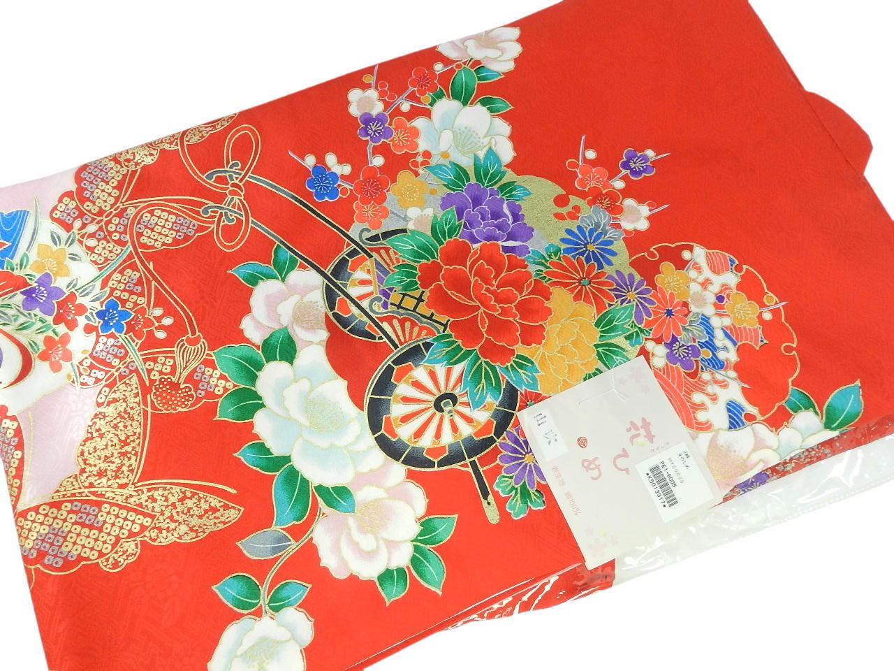 女の子女児正絹 宮参りの着物 襦袢付き祝い着セット価格産着 一つ身 のしめ祝着 着物 正絹  新品