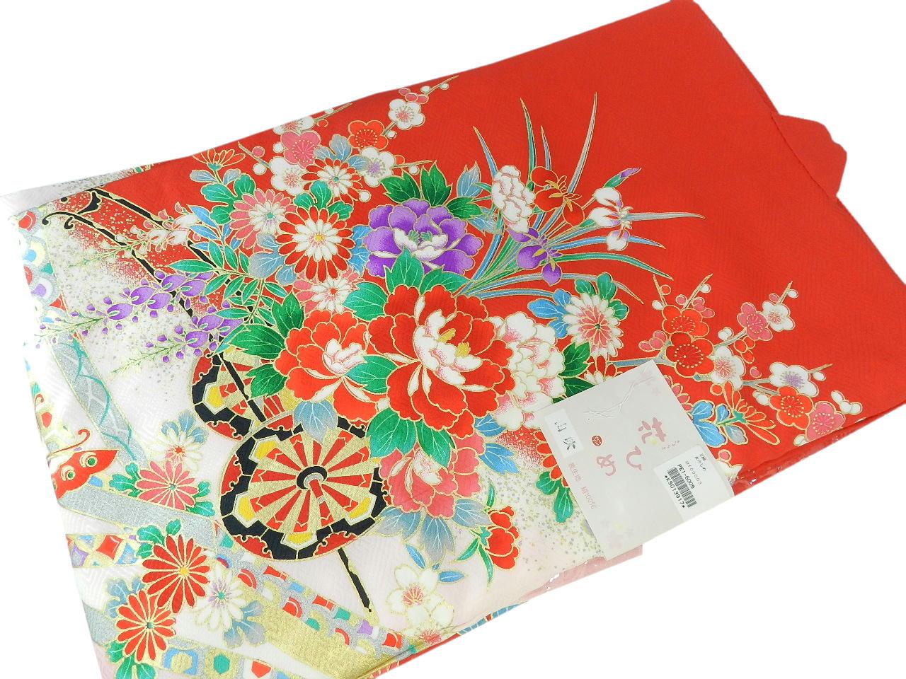 宮-2女の子女児正絹 宮参りの着物 襦袢付き祝い着セット価格産着 一つ身 のしめ祝着 着物 正絹  新品