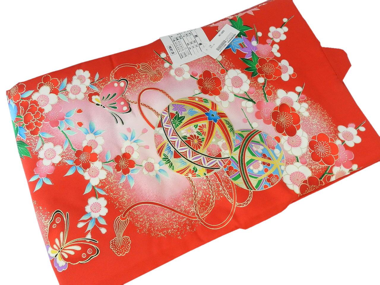 宮-6女の子女児正絹 宮参りの着物 襦袢付き祝い着セット価格産着 一つ身 のしめ祝着 着物 正絹  新品