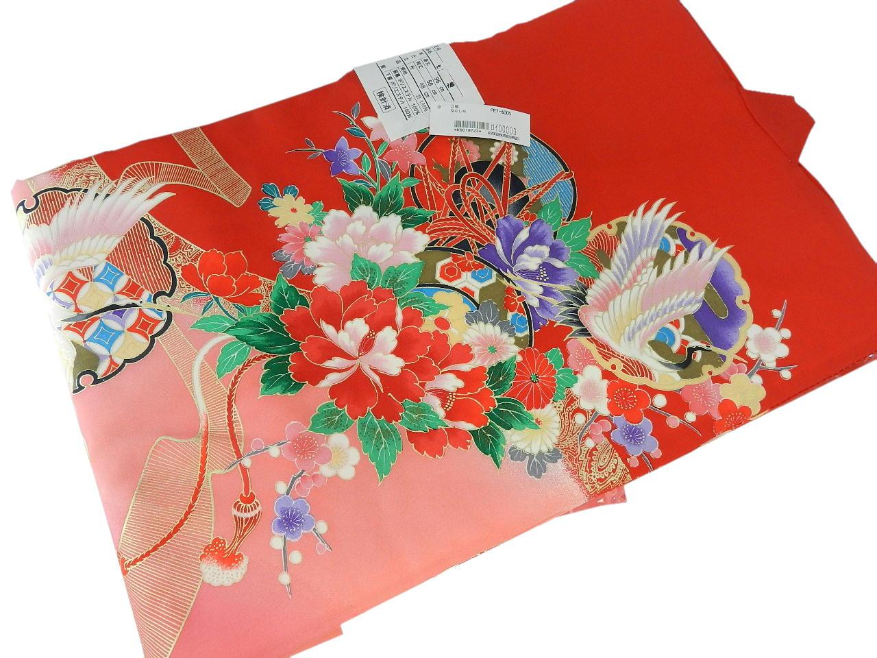宮-9女の子女児正絹 宮参りの着物 襦袢付き祝い着セット価格産着 一つ身 のしめ祝着 着物 正絹  新品