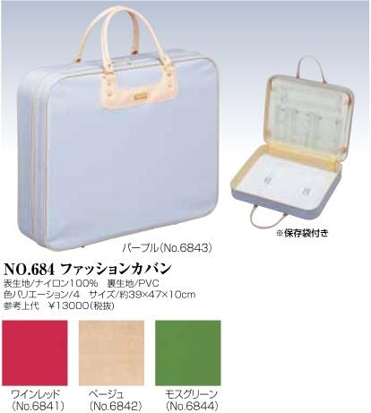 着物大好きkimono5298・便利簡単和装小物『このみ』あづま姿の商品通常14040円 ファッションカバン便利小物女らしさをひきたてるあづま姿の商品です