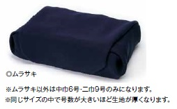 風呂敷約100センチ ムラサキ三巾20号 正絹ちりめん無地希望の方・刺繍名入れできます希望の名前をお選びください名前がチェックボックスに無い場合備考欄に文字をお書きください
