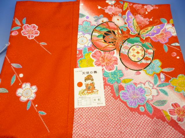 日本人気超絶の 限定七五三限定七五三 仕立て上がり7歳セット襦袢と着物のセットです激安セール開催中, シモニイカワグン:30fadae4 --- clftranspo.dominiotemporario.com