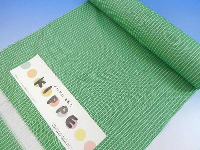 【国産】 木綿の着物 反物12メートル山形県米沢木綿です手の長い方でもOKワイドサイズ日本の東北の着物を着よう!仕立て希望の方+8800円, モデルベースZ:6cabc4b7 --- canoncity.azurewebsites.net
