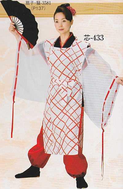 送料無料水干風 踊り衣装よさこい・お祭り・おどり衣装に!