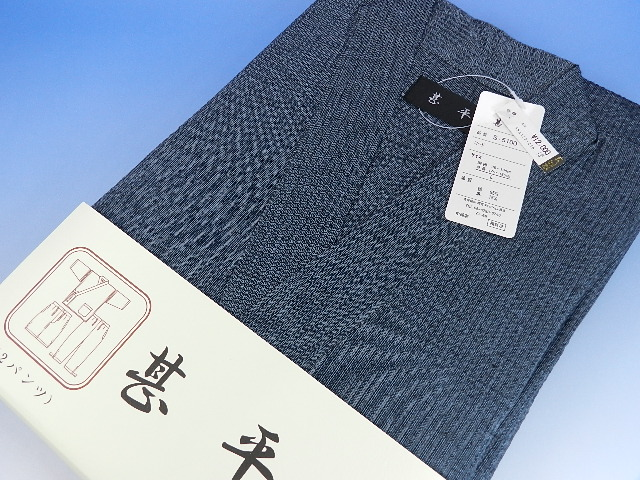 Jinbei men's jacket and long wear pants and shorts 2 pants, cool cotton hemp fabric in light