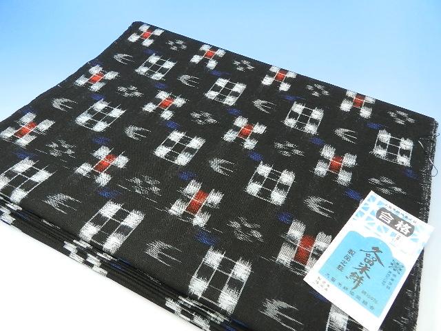 久留米絣 織反物約11.4メートル 巾36センチ伝統の技 逸品日本の着物を着よう!木綿の着物