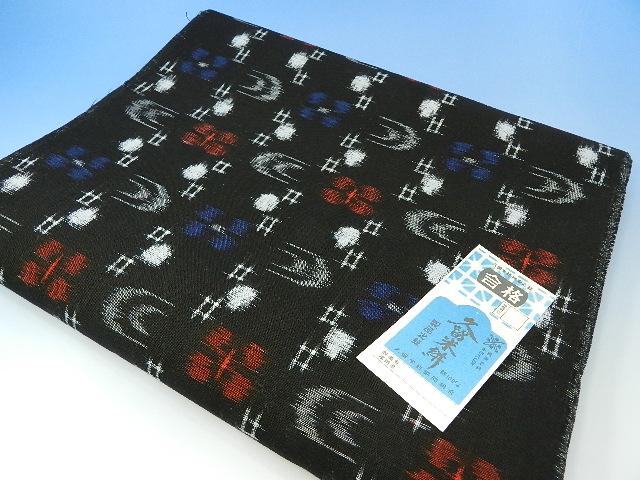 着物大好きkimono5298 送料無料着物に洋服に最高の久留米絣伝統の技を絶やさぬようお安く致しました久留米絣 メーカー再生品 kinuzure 留30976 久留米絣 織反物 約11.4メートル 巾36センチ 逸品 『1年保証』 伝統の技 木綿の着物 日本の着物を着よう