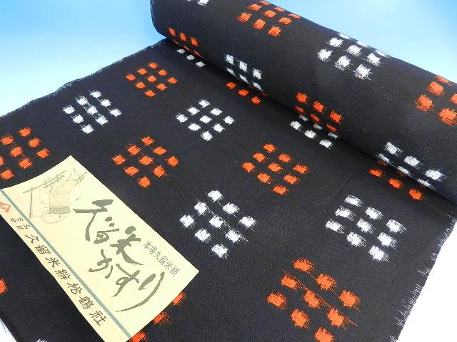 珍しい 久留米絣 久留米絣 反物約12メートル織物の反物伝統の技 逸品日本の着物を着よう!木綿の着物長さ約12メートル幅約38センチ, 五十六(イソロク):96741da6 --- bibliahebraica.com.br