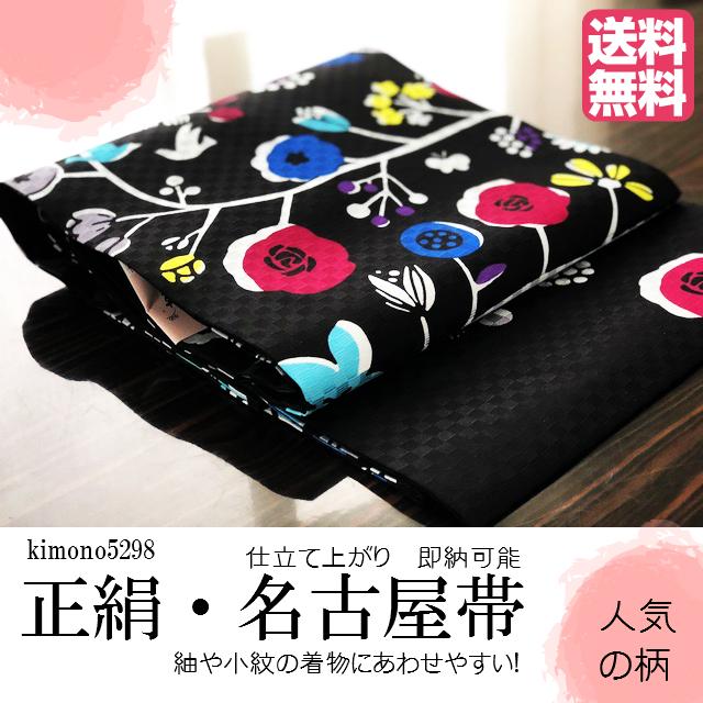 正絹 仕立て上がり名古屋帯 染め名古屋帯 日本製・絹100% 小紋や紬・木綿の着物によく合います・女性用・帯・仕立て上がり・しゃれ帯・レディース・京都