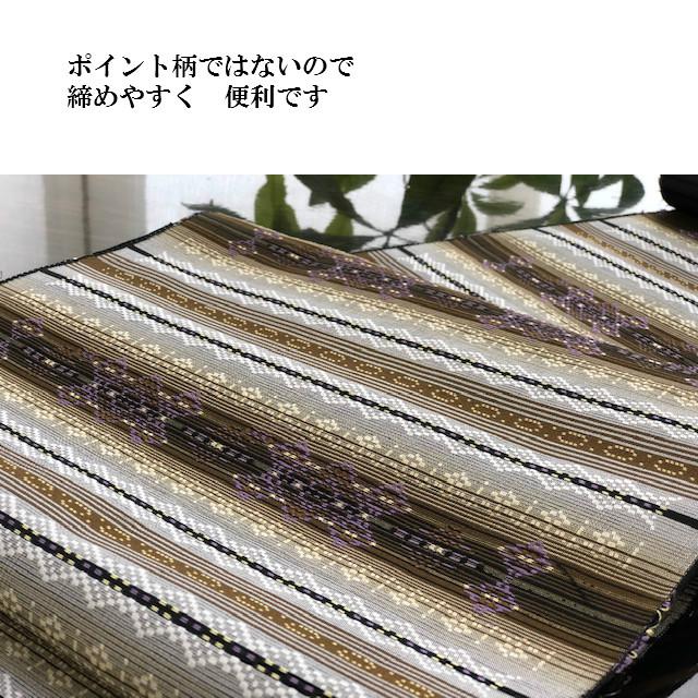 帯 花織 名古屋帯九寸 未仕立て 未仕立て正絹九寸名古屋帯 仕立て無料 送料無料