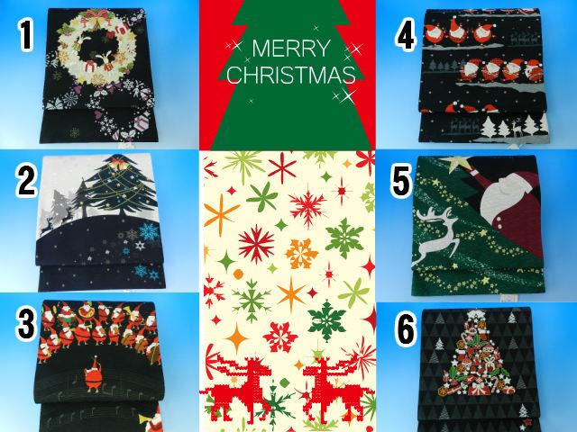 クリスマス柄 正絹京袋帯仕立て上がり品