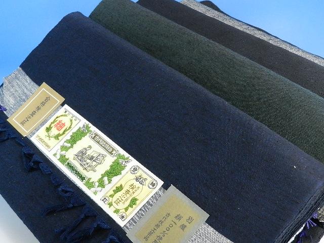 男の羽織と着物 正絹仕立て込み仕立て上がり金額仕上がりまで40日前後必要です色はこげ茶・黒・グレー・緑・紺