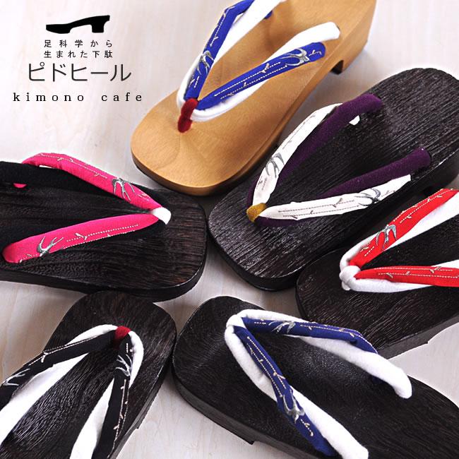 64e23a462206d To swallow ピドヒール Geta ☆ swallow embroidered two straps Tung yukata Sandals  ♪ ped-heel sandal geta japan designfs2gm