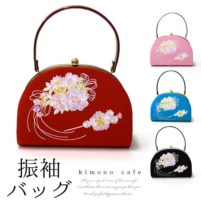 振袖 バッグ 成人式 卒業式 結婚式 洒落用 和装フォーマル 振袖バッグ 正絹 桜のかんざし刺繍入り 4色 赤 ピンク 水色 黒
