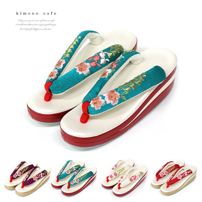 振袖用 草履 桜と藤 刺繍 フリーサイズ LLサイズ