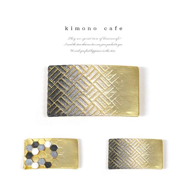 帯留め 帯留 錫 日本製 LINE友達登録で10%OFFクーポン 特価 網代 スクエア 高い素材 幾何学 着物 ハニカム