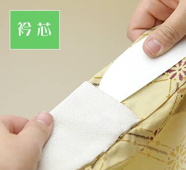 Collar collar curve with grid core (quantity 2) yukata kimono dressing accessories