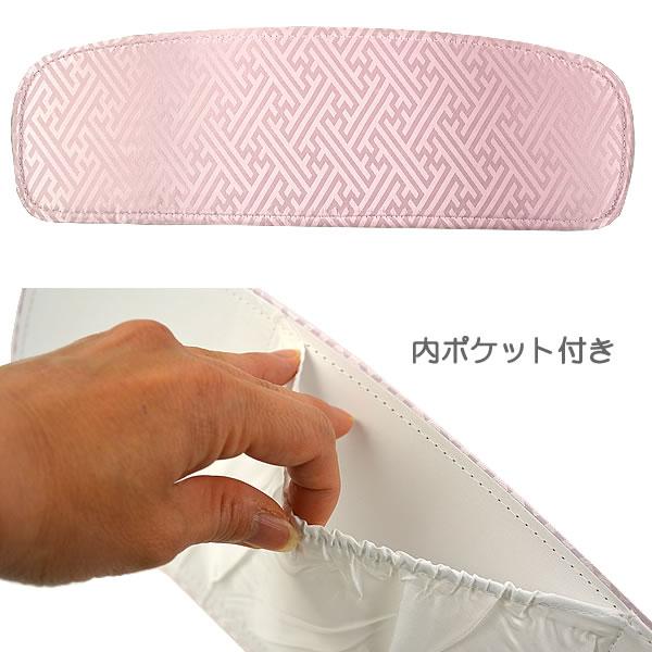 前板 帯板 大きい帯板 【LINE友達登録で10%OFFクーポン】前板 ピンク 紗綾型紋 帯板 ベル無し 大