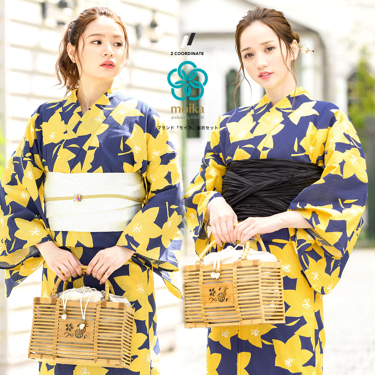 moika 浴衣 セット レディース 浴衣セット Mサイズ レトロ 紺 ネイビー 桔梗 花 フラワー 衿芯付き 女性用 仕立て上がり