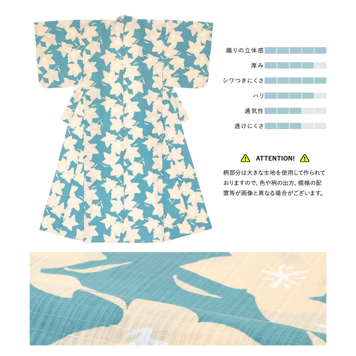 moika 浴衣 セット レディース 浴衣セット Mサイズ レトロ 青磁色 セイジ 桔梗 花 フラワー 衿芯付き 女性用 仕立てCeEBoQxrdW