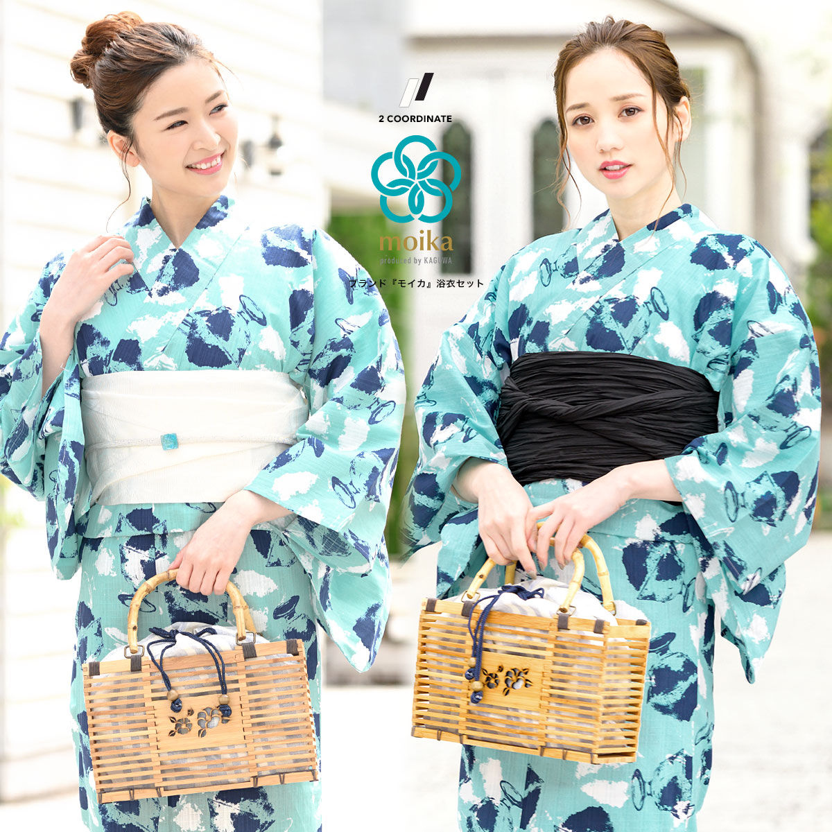 moika 浴衣 セット レディース 浴衣セット Mサイズ レトロ 青磁色 セイジ かき氷 衿芯付き 女性用 仕立て上がり