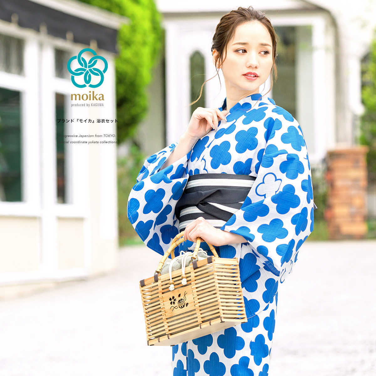 moika 浴衣 セット レディース 浴衣セット Mサイズ レトロ 青 ブルー 四つ葉 小紋 衿芯付き 女性用 仕立て上がり