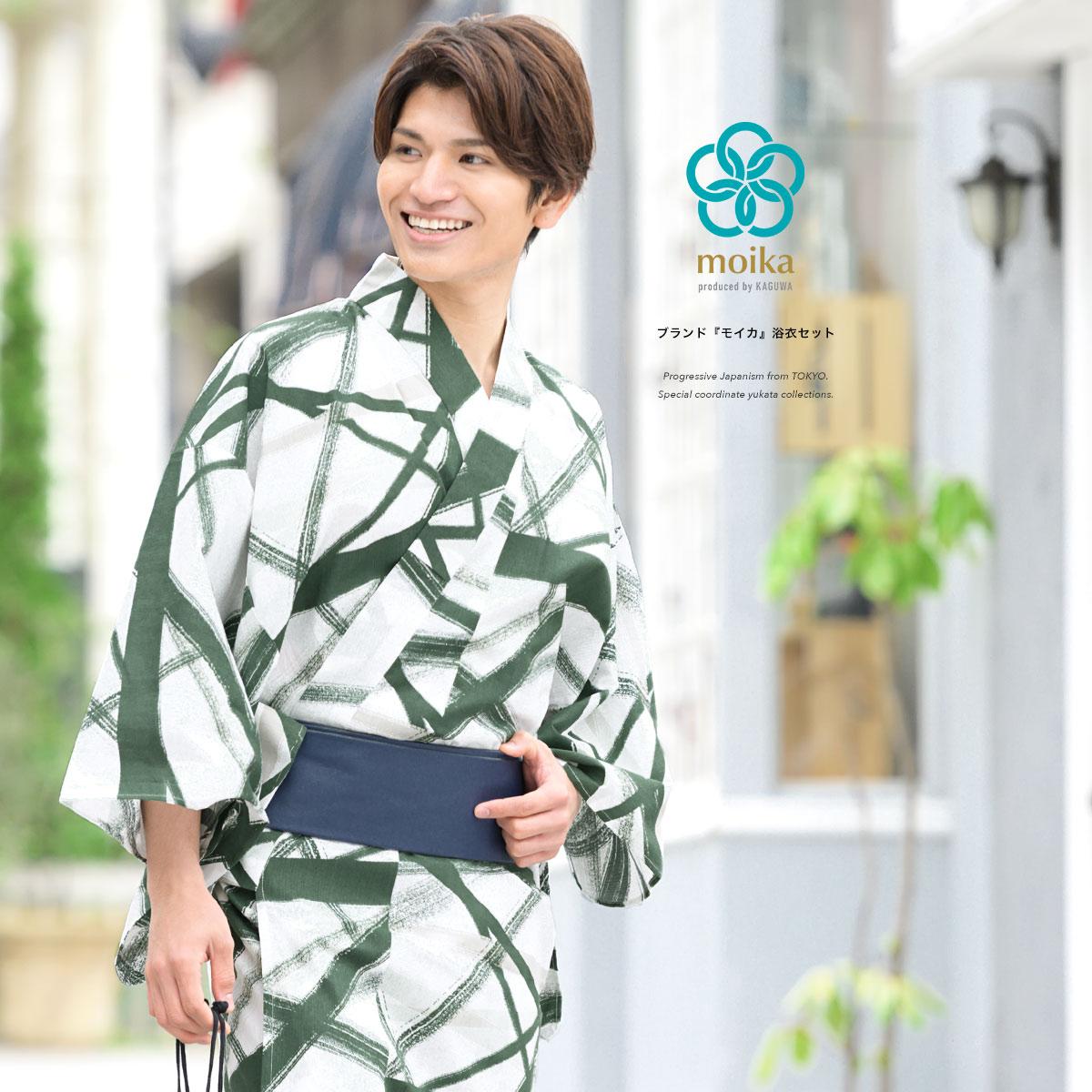 浴衣 ゆかた 緑 グリーン 筆 墨 線 幾何学 モダン メンズ 結婚祝い 男性 Lサイズ 綿 moika Mサイズ レトロ 3点セット 仕立て上がり 大人 変わり織り 定番から日本未入荷 男性用 仕立上がり