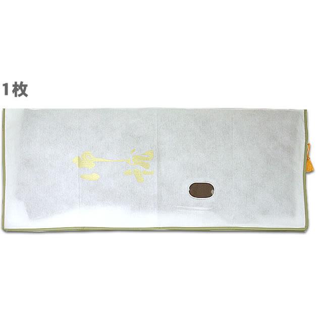 The kimono and yukata kimono for preservation bag kimono accessory storage zipper made in Japan with small window fs3gm