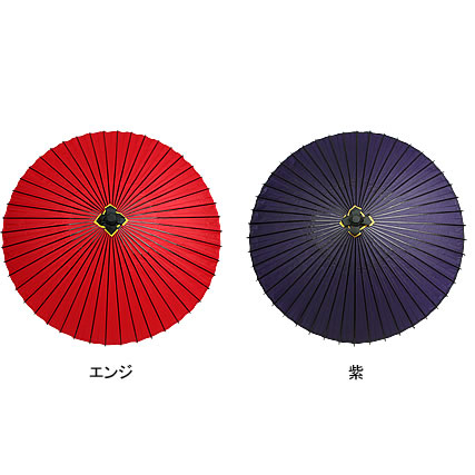 Authentic and can be used even in the rain! retro 46 bone Janome (ringlets) Japanese umbrella bangasa kimono kimono umbrella wedding photography interwoven Japan umbrella hakama cosplay japanese umbrella janomegasa fs2gm