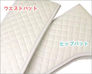 Yukata kimono easy putt shapewear (2 point set of hip and waist) kimono dress accessory set fs2gm