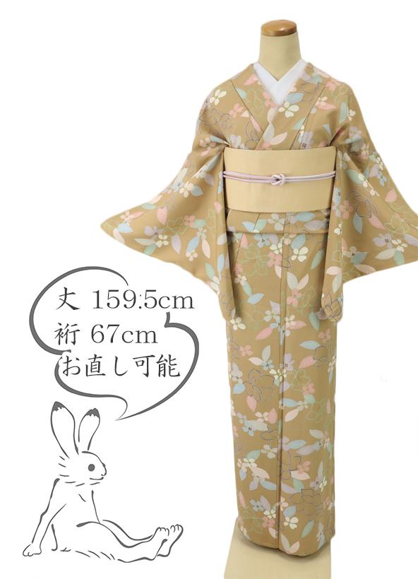 特選品/単衣/色彩やわらか花々模様小紋/ベージュ/正絹着物/KC6-24