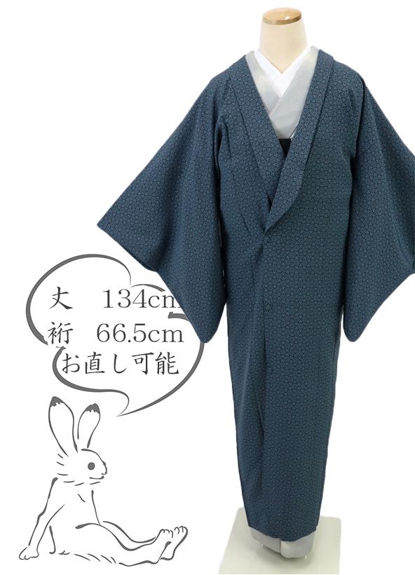 ロング丈 お気に入り 変り衿和装コート 七宝繋ぎ 紫×青緑 CB1-10 絶品 正絹着物上
