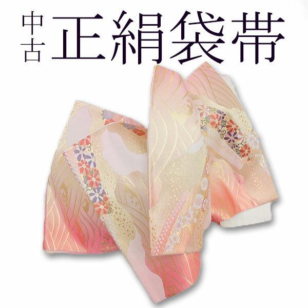 【中古】【六通】振袖向き リサイクル中古袋帯 ufobi585 袋帯 正絹袋帯 成人式