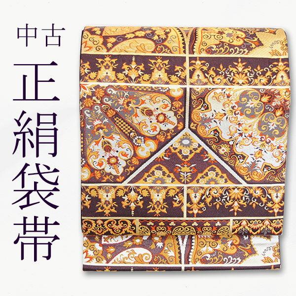 【中古】【全通】 リサイクル中古袋帯 ufobi608 リサイクル中古帯 袋帯 正絹袋帯 訪問着向き