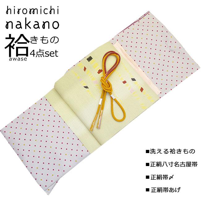 洗える袷着物 4点セット 袷着物セット nakano hiromichi ナカノヒロミチ Lサイズ na059 洗える着物 洗えるきもの 街着 ピンクグレー×ドッド z