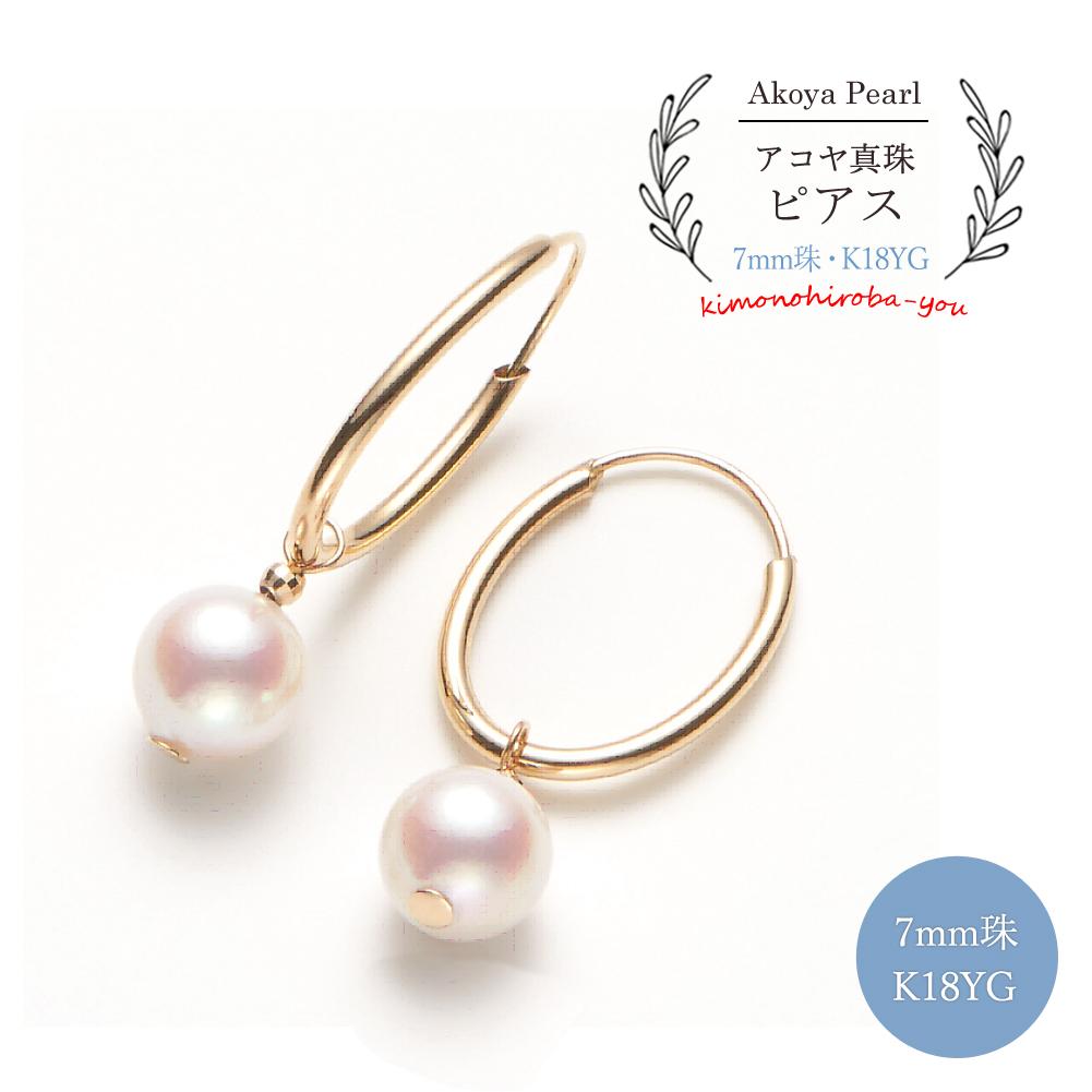 アコヤ真珠 ネックレス 長さ40cm (pearl-04) 5.0mm 珠×7珠付き K18 ミラーボール付 K18YG イエローゴールドチェーンタイプ