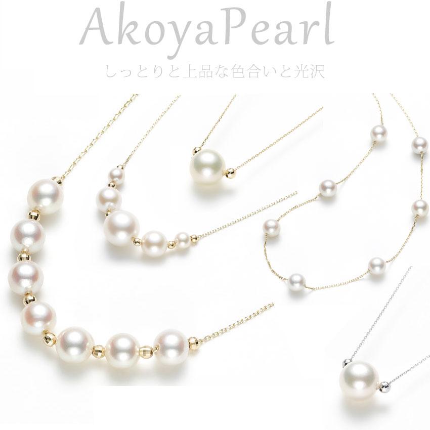 アコヤ真珠ネックレス (全5種) しんじゅ 真珠 あこや真珠 卒業式 入学式 卒園式 入園式 アクセサリー パール
