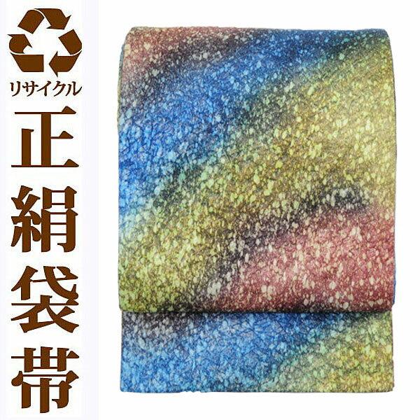 【中古】 リサイクル中古袋帯 ufobi581 中古帯 袋帯 正絹袋帯