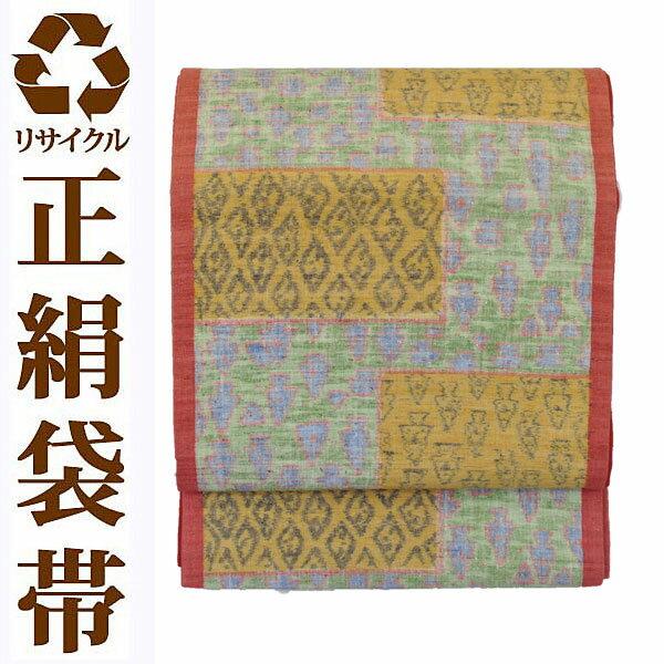 【中古】 リサイクル袋帯 中古帯 袋帯 正絹袋帯 ufobi584