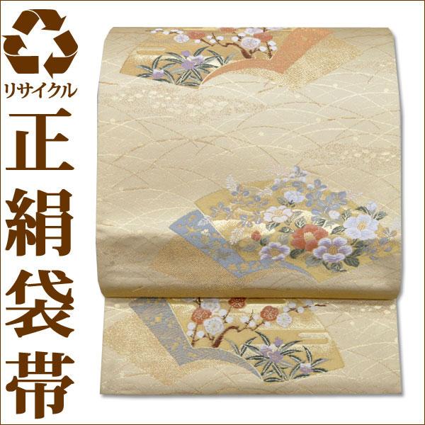 【中古】【六通】リサイクル中古袋帯 リサイクル中古帯 袋帯 正絹袋帯 ufobi184