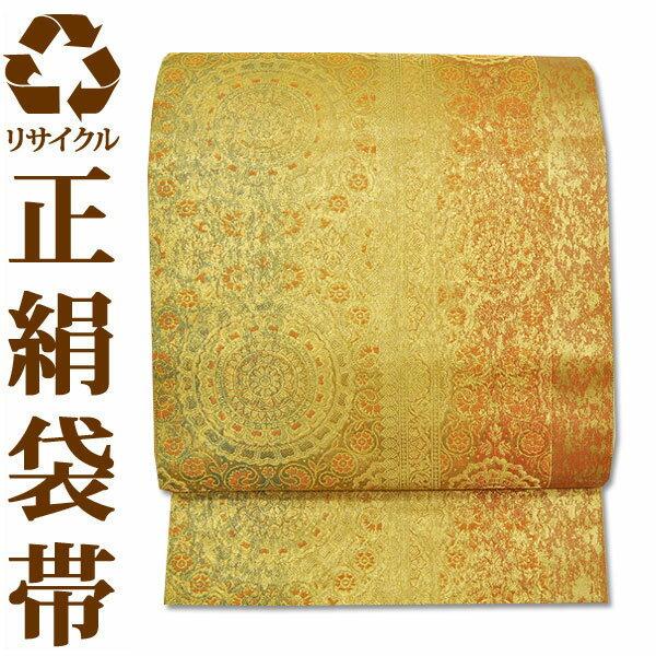 【中古】【六通】リサイクル中古袋帯fobi190リサイクル中古帯 袋帯 正絹袋帯