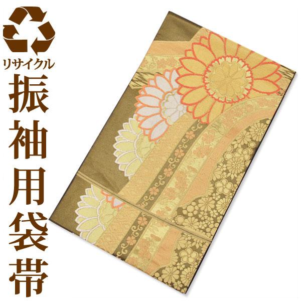 【中古】振袖用【六通】リサイクル中古袋帯fobi263リサイクル中古帯 袋帯 正絹袋帯 成人式向き