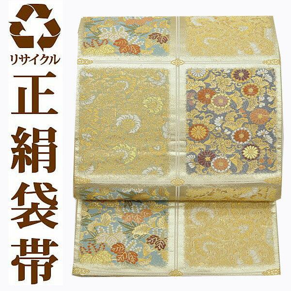 【中古】リサイクル中古袋帯 ufobi384 リサイクル中古帯 袋帯 正絹袋帯